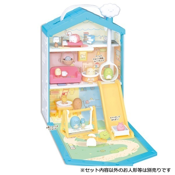 すみっコぐらしくっつきすみっコハウス20190111.jpg